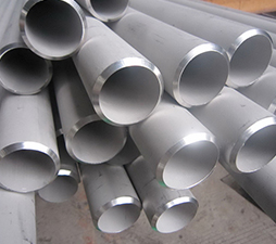 Stainless seamless steel pipe